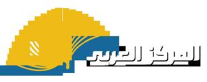 المركز العربي لتعليم الفئات الخاصه